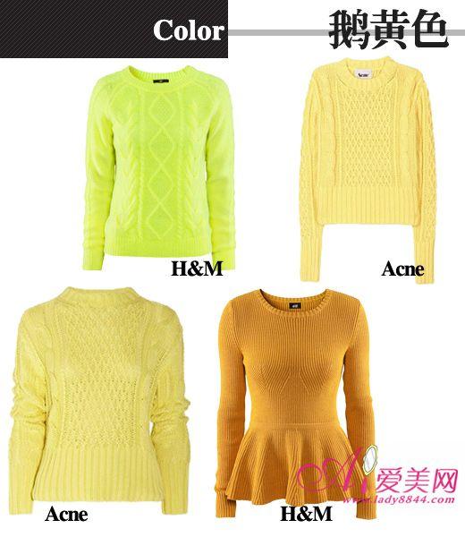 fashion_asana7