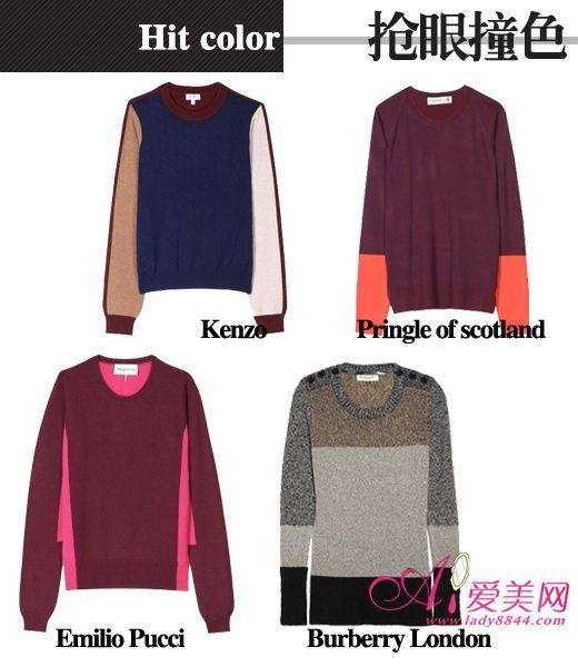 fashion_asana8