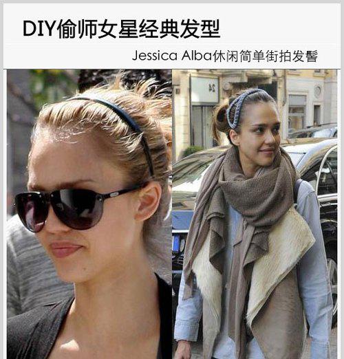 fashion_asanagirl89