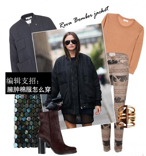 fashion_asanawoman29
