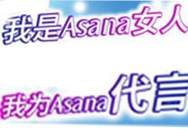 story_asanawoman20